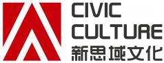 福州新思域文化传播有限公司