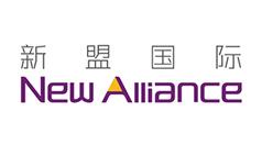 北京联合新盟国际公关顾问有限公司