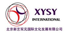 北京新艺双元国际文化发展有限公司