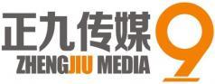 南昌正九公关策划传媒有限公司