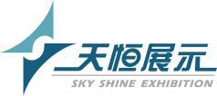 北京市天恒展示有限公司